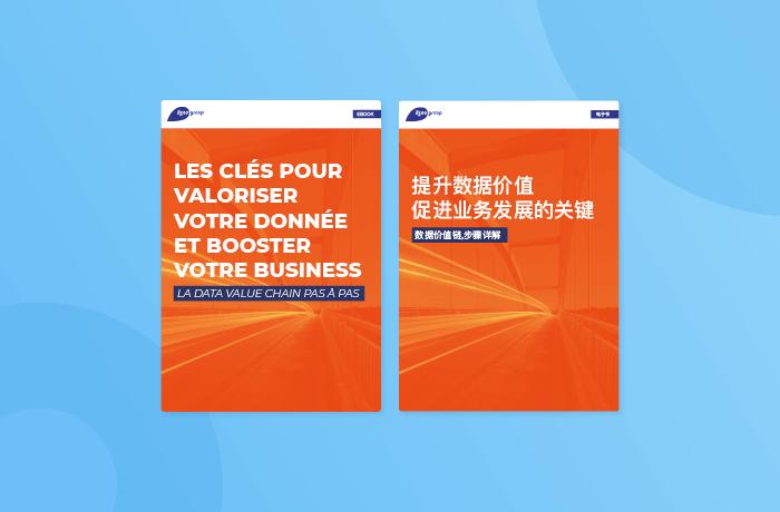 Contenus chinois français
