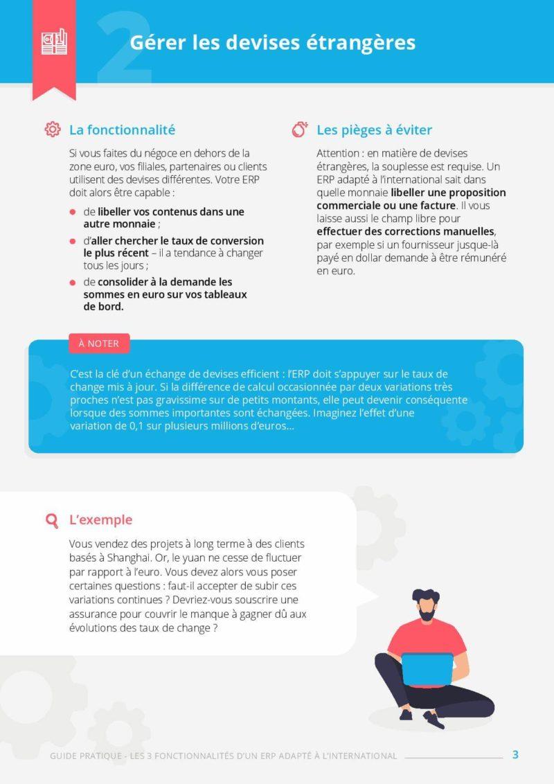 Akuiteo fonctionnalités ERP international